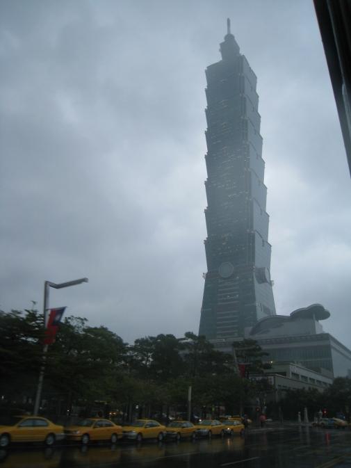 Taipei - 101