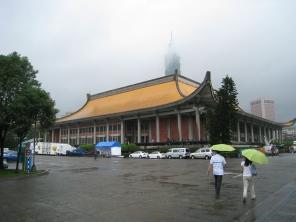 Sun Yat-sen Memorial Hall