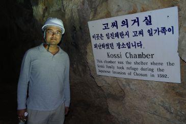 Kossi Chamber